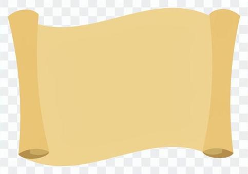 滾動10(黃色