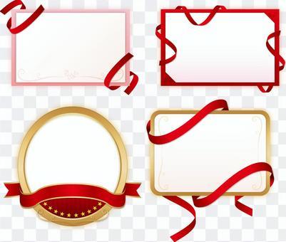 絲帶裝飾框架集