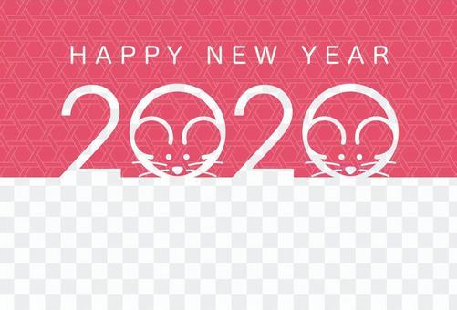 2020年新年賀卡模板