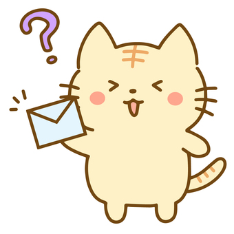 Tabby cat floating on Hatena with an email