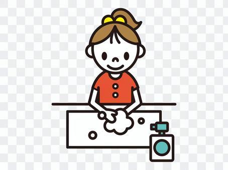 洗手的女孩