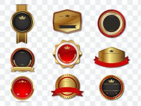 Luxury gorgeous label 3