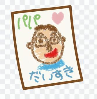 父親節的肖像