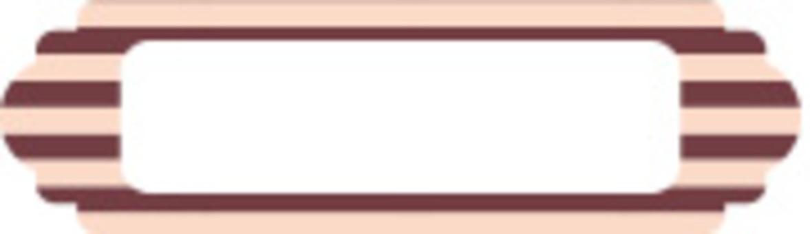 邊框標籤框架巧克力色