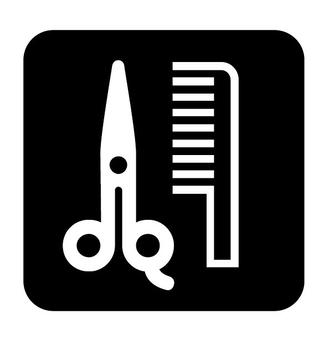 圖標理髮店