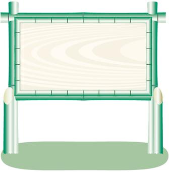 Bamboo announcement board