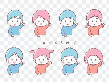 兒童圖標舉起的手