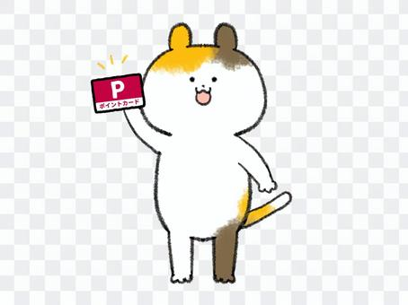 ポイントカードを提示する三毛猫