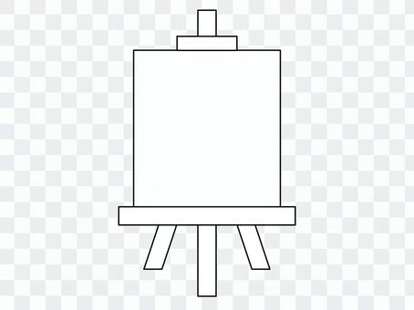 畫架(畫線)