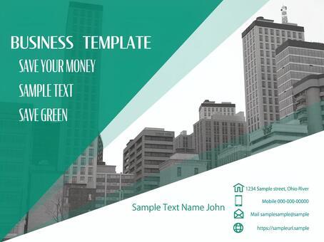 企業模板大廈例子城市照片綠色