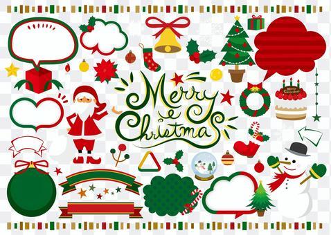流行聖誕節插圖集