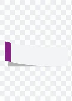 Sticky note (purple)