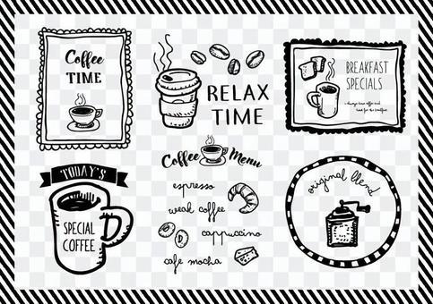 coffee menu1