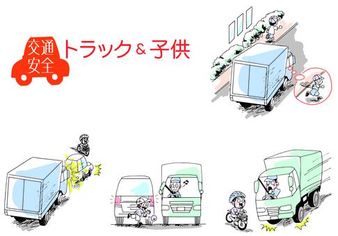 交通安全ver2-12
