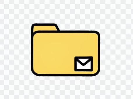 Folder mail small