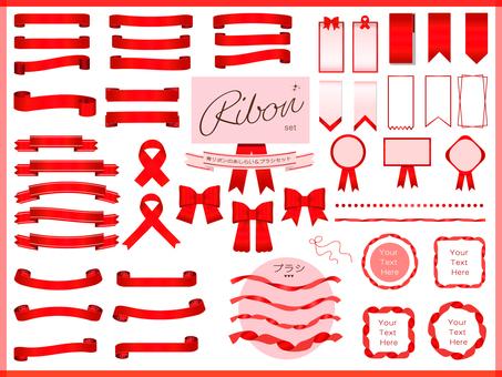 Ribbon design set