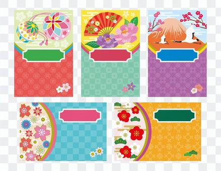 Japanese style card material