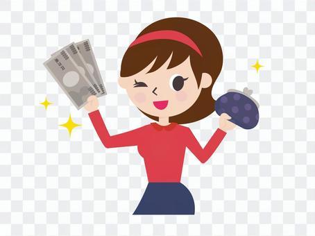 一個女人用錢