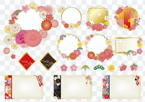 日式框架集(星期五)