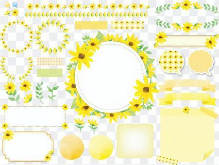 向日葵框架·標題集