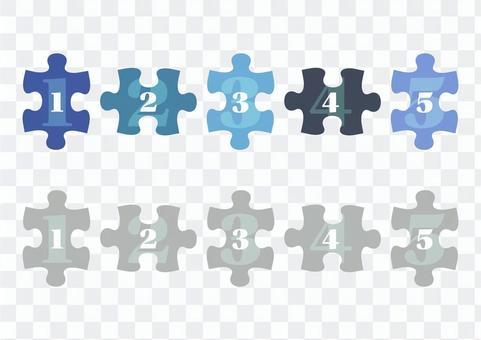 パズルピースの数字02