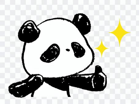 Child panda upper body-better