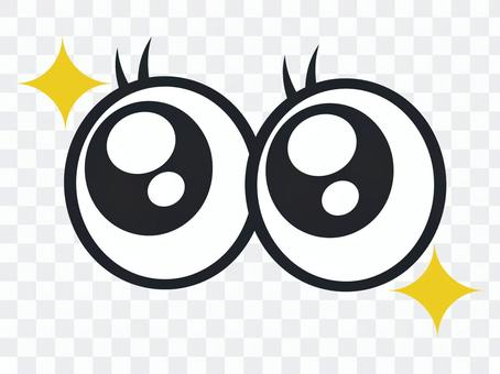Attention Glitter Eyeball Cute Illustration