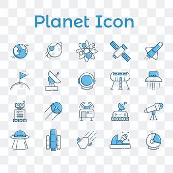 行星圖標集