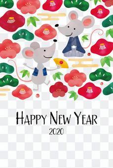 2020年賀状(令和二年)060