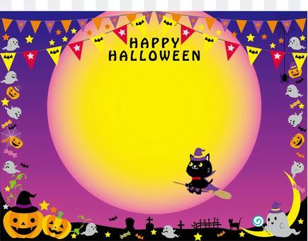 Halloween frame haunted 3b