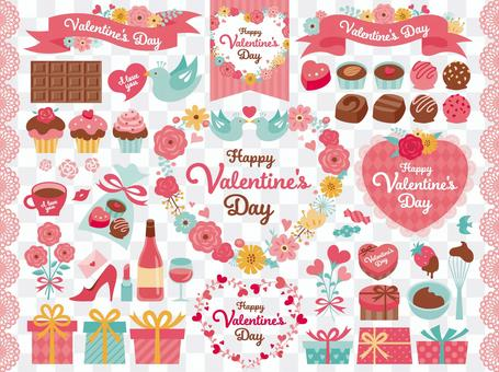 Valentine illustration set 2021-2