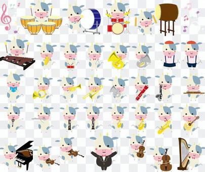 牛の演奏家たちセット