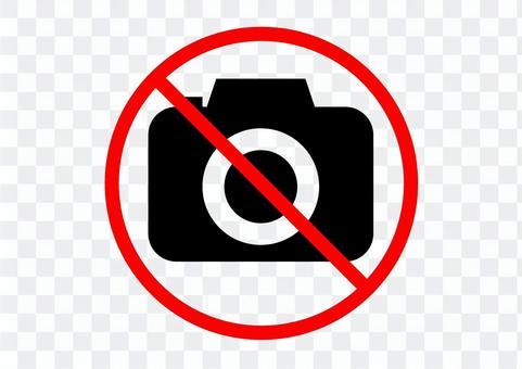沒有攝影圖標標記白色背景透明png