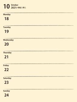 每週 E211018 週 | 黃色