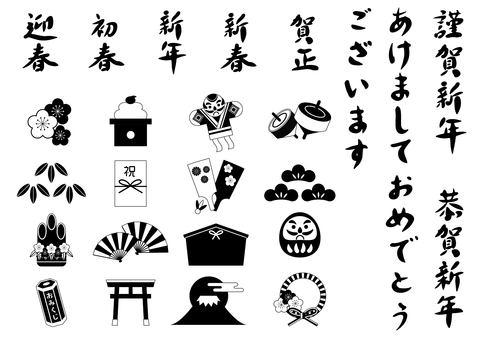 慶典裝飾 02_15(新年賀卡)
