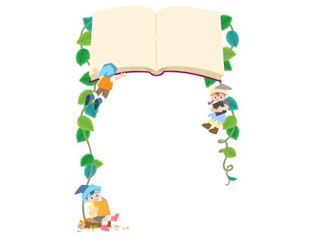 讀書矮人框架-無線色-