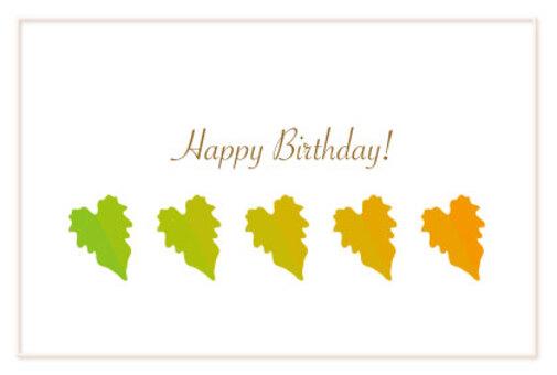 Leaf design birthday card