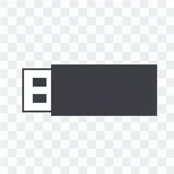 USB記憶體