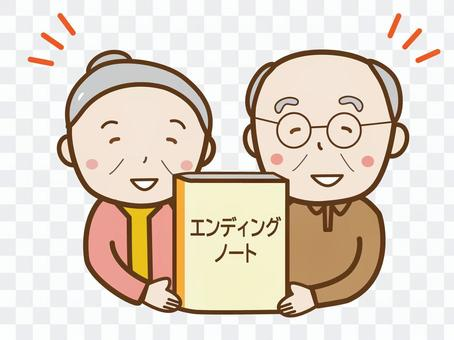 An old couple holding an ending note