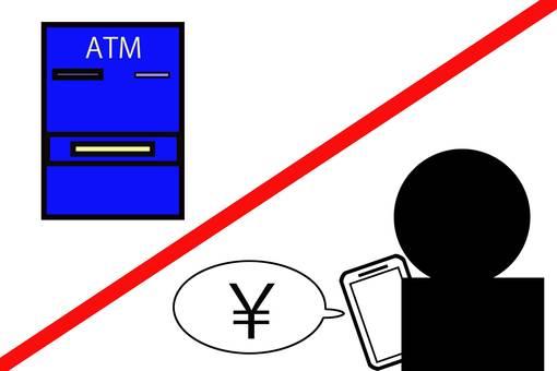 轉賬欺詐圖片 金錢欺詐