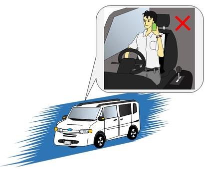 汽車駕駛警告不允許
