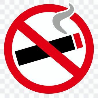 禁止吸煙禁止吸煙
