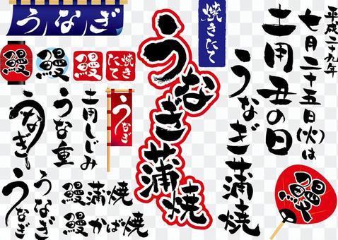 平成時代30天Miyuzuki的一天刷字符集