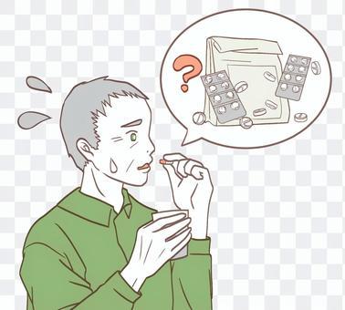 服用錯誤藥物的老年男性(簡單)