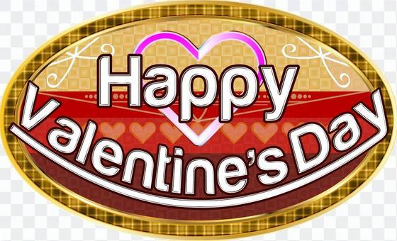 Happy Valentine Yellow Check Logo