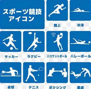 體育競賽活動土地圖標