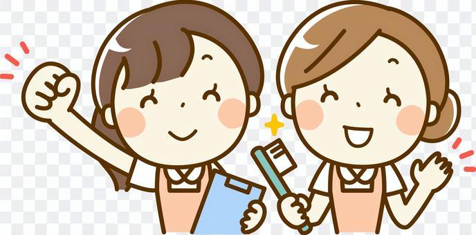 牙科衛生師
