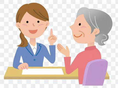 51027. Serving senior women