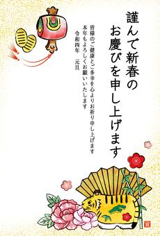 2022 New Year's card Handwritten tiger and folding fan vertical
