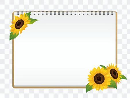 Sketchbook of Himawari (sunflower) · Horizontal